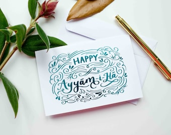 SALE - 50% OFF! Happy Ayyám-i-Há (Green Foil - Swirls), Baha'i Greeting Card, Baha'i Holy Day