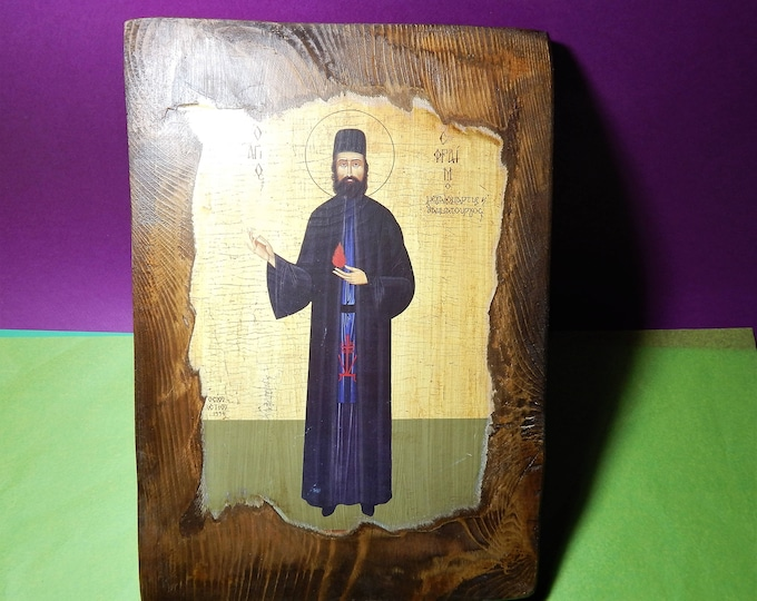 Custom made Orthodox icon,saint  efrem ,Religious icon,Vintage Orthodox icon of saint Efrem, ,Byzantine icon