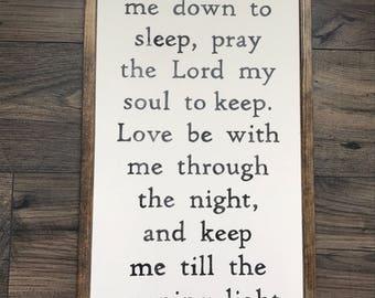 Bedtime Prayer in Print | Framed | Distressed | Nursery Decor | Now I Lay Me Down To Sleep