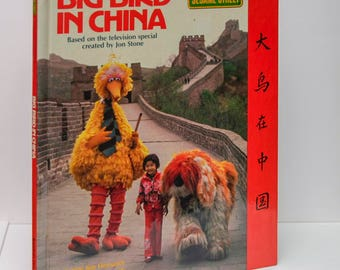 """Sesame Street Book, """"Big Bird in China"""", 1983, Children's Hardcover Story Book, Rare First Edition, Like New, Muppets, Barkley, Cultural BOP"""
