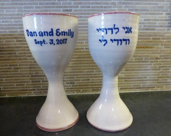 Deposit for Custom Jewish Wedding Kiddush Cup