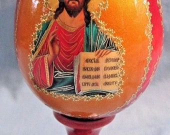 """Jesus icon wooden egg with stand/4""""x3""""/new/Russia/free shipping in Usa"""