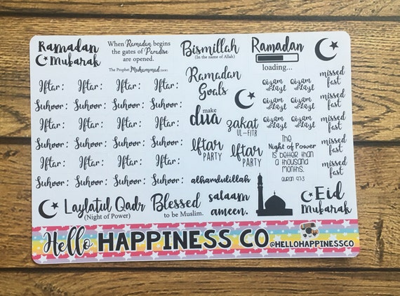 Ramadan stickers islamic holy month stickers muslim