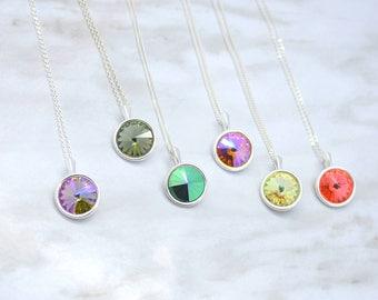 Crystal Necklace, Rivoli Necklace, Swarovski Rivoli Necklace, Bridesmaid Necklace, Gift for Her, Everyday Necklace, Birthstone Necklace
