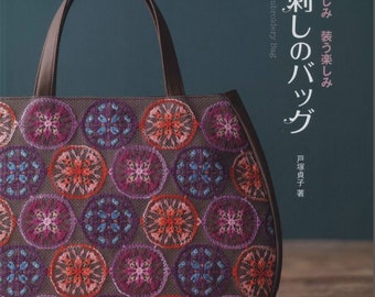 "48 EMBROIDERY BAG PATTERN-""Zizashi Embroidery Bag""-Japanese Craft E-Book #502.Four Instant Download Pdf files."