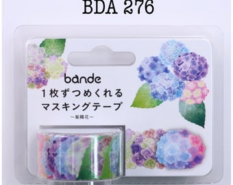 Bande Rolled Masking Tape