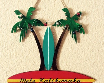 Palm Trees and Surfboard Mele Kalikimaka Wall Hanging