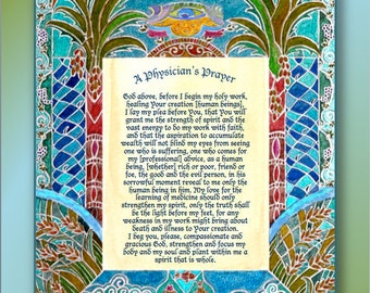 DOCTORS PRAYER - Personalized Physician's Prayer - Maimonides - Jewish Judaica Art - personalized print - Doctor's gift - Palm Trees