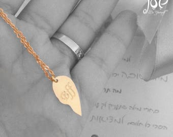 Half heart necklace, split heart necklace, friendship necklace, bff necklace, best friend gift, cut heart necklace, heart necklace