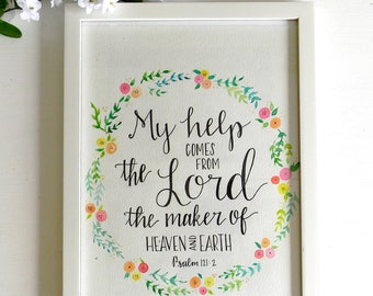 Watercolor Psalm 121:2 Print