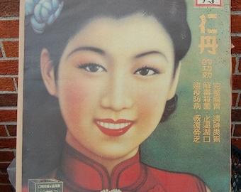 Vor dem zweiten Weltkrieg Chinesisch Vintage Poster China schöne orientalische Mädchen Werbegrafik