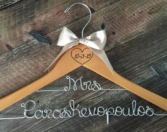 Brides Hanger / LONG LAST NAME Bridal Hanger / Wedding Hanger / Personalized Custom Hanger / Wire Name Hanger