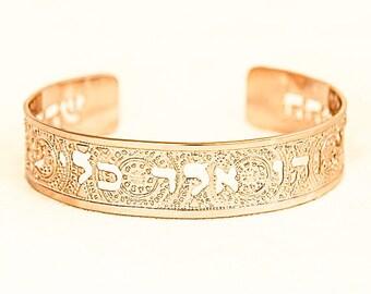 Kabbalah Gold Cuff, Jewish Jewelry, 72 Names, ELD jewelry, Judaica jewelry, Kabbalah Gold bracelet, Dainty Cuff