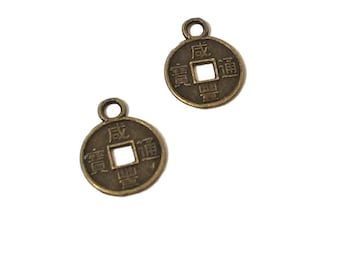 10 Chinese Coin Charms | Bronze Chinese Coins | Lucky Chinese Coin | Small Coin Charm | Ready to Ship from USA | BR205-10