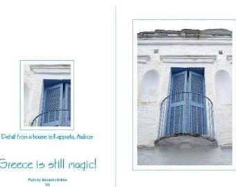 Card - Balcony door in Kaparia