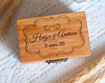 Small Ring Box / Small Jewelry Box for Rings / Small Wedding Ring Box / Small Rustic Box / Slim Ring Box / Thin Ring Box
