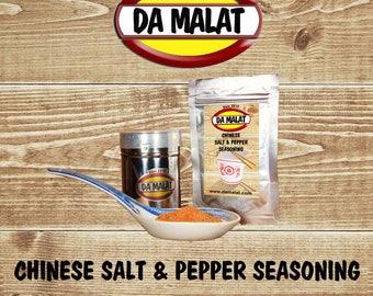 Chinese Salt & Pepper Seasoning. Chinese Salt And Pepper Chips, Chicken seasoning, Chinese seasoning