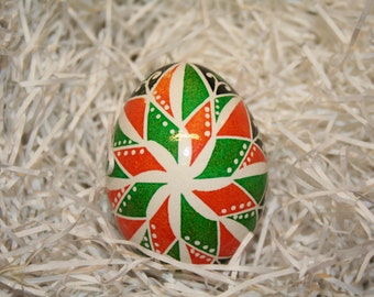 Star of Success Ukrainian Egg