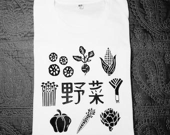Yasai / Vegetable Shirt