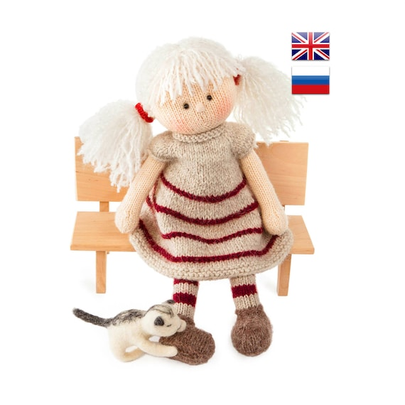 Knitting Pattern Doll Pdf Knitted Doll Pattern Knitting Pattern Toy