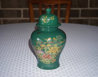 Ginger Jar/ Asahi,Japan