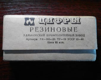 10 pc Wooden Rubber Stamps (Numeral)  USSR