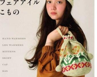 Crochet FAIR ISLE Design Items - Japanese Craft Book