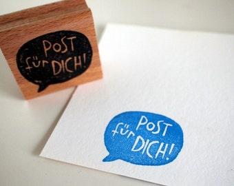 Post für Dich - rubberstamp - 40x40mm