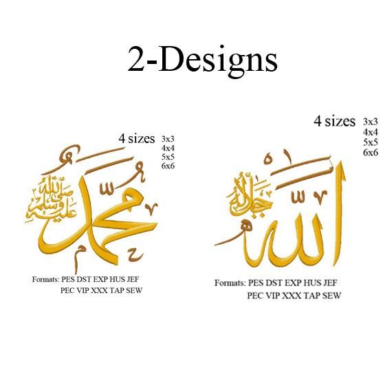 Allah und Mohammad arabische Wörter Gott und Mohamad