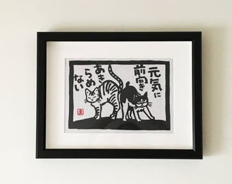 Japanese tenugui fabric frame, black wood horizontal vertical framed tenugui, picture frame art, tenugui hanger, Wall Art Frames Hangings