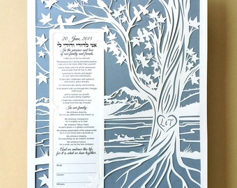 Papercut Ketubah With Mountain & Lake View and Tree