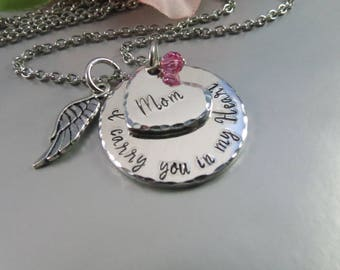 Hand Stamped Mom Memory Necklace. I Carry You in my Heart Necklace. Remembrance Jewellery. Angel Wing Charm. Personalized Jewellery.