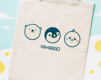 Frozen Brothers|A4 Tote Bag|Canvas Bag|Handbag|Marketbag