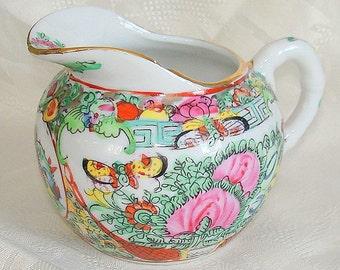 Asian Creamer Or Mini Vase Wa Lee Hong Kong Enamel on Porcelain Floral Paisley Pattern Gold Trim Small Size