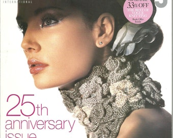 Vogue Knitting Magazine Fall 2007 25th Anniversary Issue