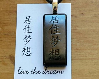 Live The Dream, Chinese Character fused glass necklace, Chinese necklaces, Chinese characters, Chinese calligraphy, fused glass, CH126