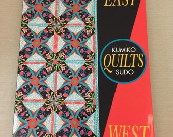 QUILTING BOOK - East Quilts West Kumiko Sudo