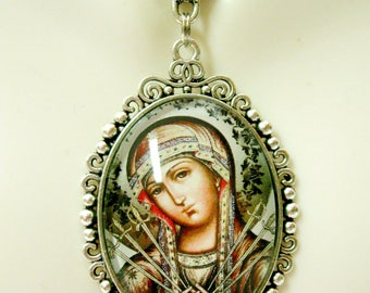 Our Lady of Sorrows pendant and chain - AP09-269