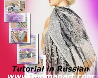 Felted Scarf Shawl Wrap with scraps of silk Tutorial Nunofelting in Russian PDF