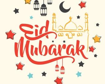 Eid Decorations, canvas,islamic art, islamic wall art, ramadan, eid, holiday.