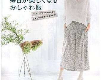 Kamakura Suwani's everyday fun fashionable clothes - Japanese pattern book for woman
