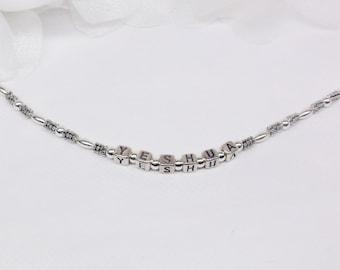 Silver Personalized Bracelet Silver Name Bracelet Personalized Gift For Her Gift For Girlfriend Gift Sterling Silver Bracelet BuyAny3+1 Free