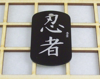Kanji Military Style Dog Tags