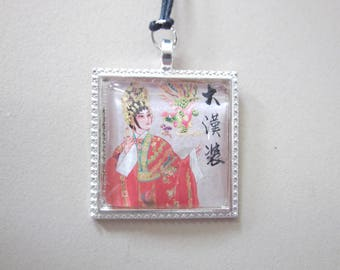 square pendant necklace - geisha jewellery - postage stamp accessory - japanese stamp - geisha - stamp collector gift - stocking filler