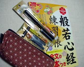 Hannya Shingyo The Heart Sutra lesson book and brush pen set