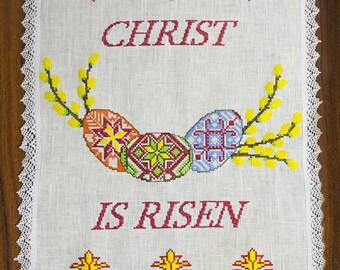 Easter Basket Cover Christ is Risen, Ukrainian embroidery, ukrainian souvenirs