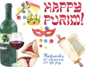 Digital Happy Purim Watercolor clipart for scrapbooking, Megillah, menorah, Papercrafts, Decor,  Instant Download, clip 70