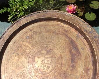 Chinese Brass Tray Etsy