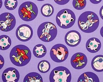 Pocket Monsters / custom fabric