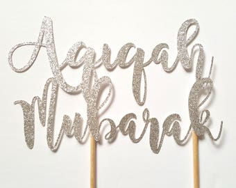 Aqiqah Mubarak Cake Topper, Glitter Gold Silver, Islamic cake decor, Eid Ramadan, Mabrook, Ameen, Bismillah, Muslim, baby boy girl bodysuit